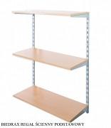 Regał ścienny wiszący podstawowy 25 x 40 x 100 cm, 3 półki - kolor srebrny, półka buk