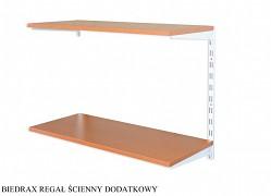 Regał ścienny wiszący dodatkowy 20 x 40 x 50 cm, 2 półki - kolor biały, półka czereśnia