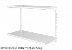 Regał ścienny wiszący podstawowy 20 x 40 x 50 cm, 2 półki - kolor biały, półka szara