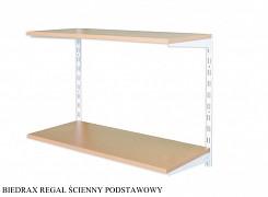 Regał ścienny wiszący podstawowy 25 x 40 x 50 cm, 2 półki - kolor biały, półka buk